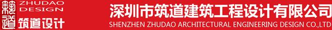 東莞市歐倫特電子五金有限公司